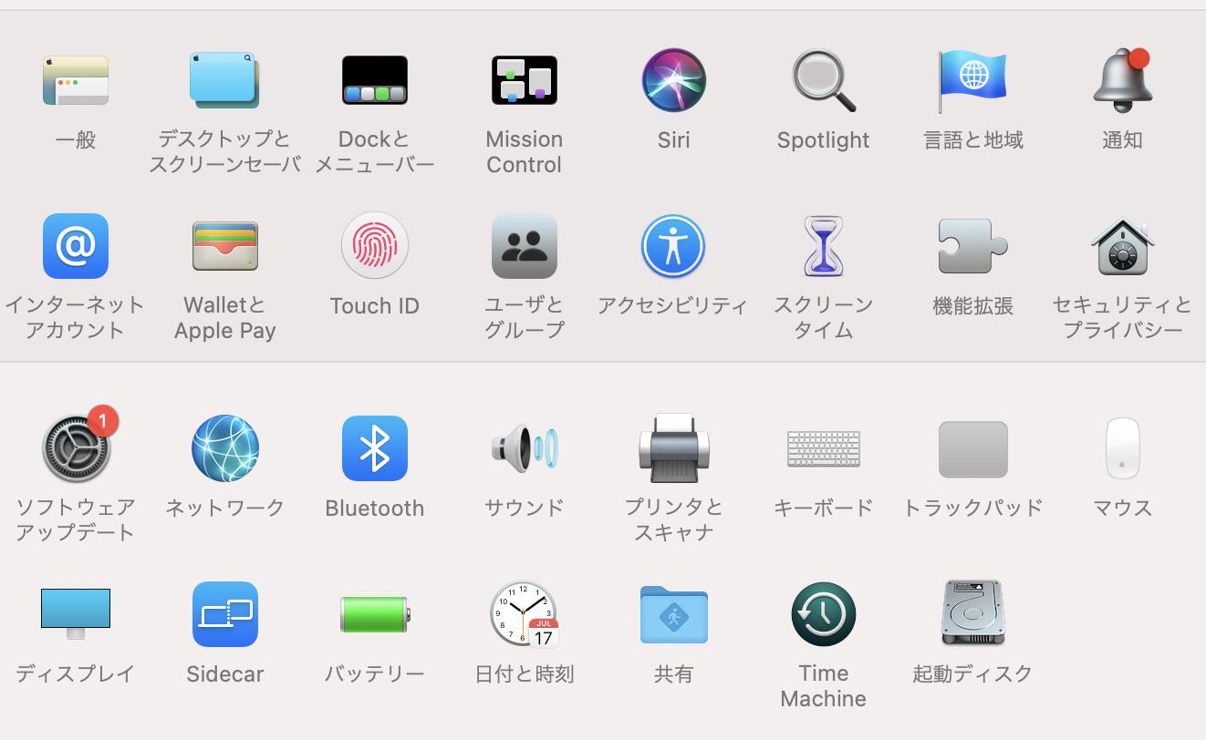 mac_liveconvert1
